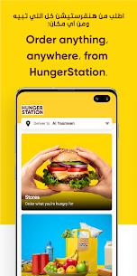 HungerStation – Food, Groceries Delivery & More – Mod + APK + Data UPDATED 1