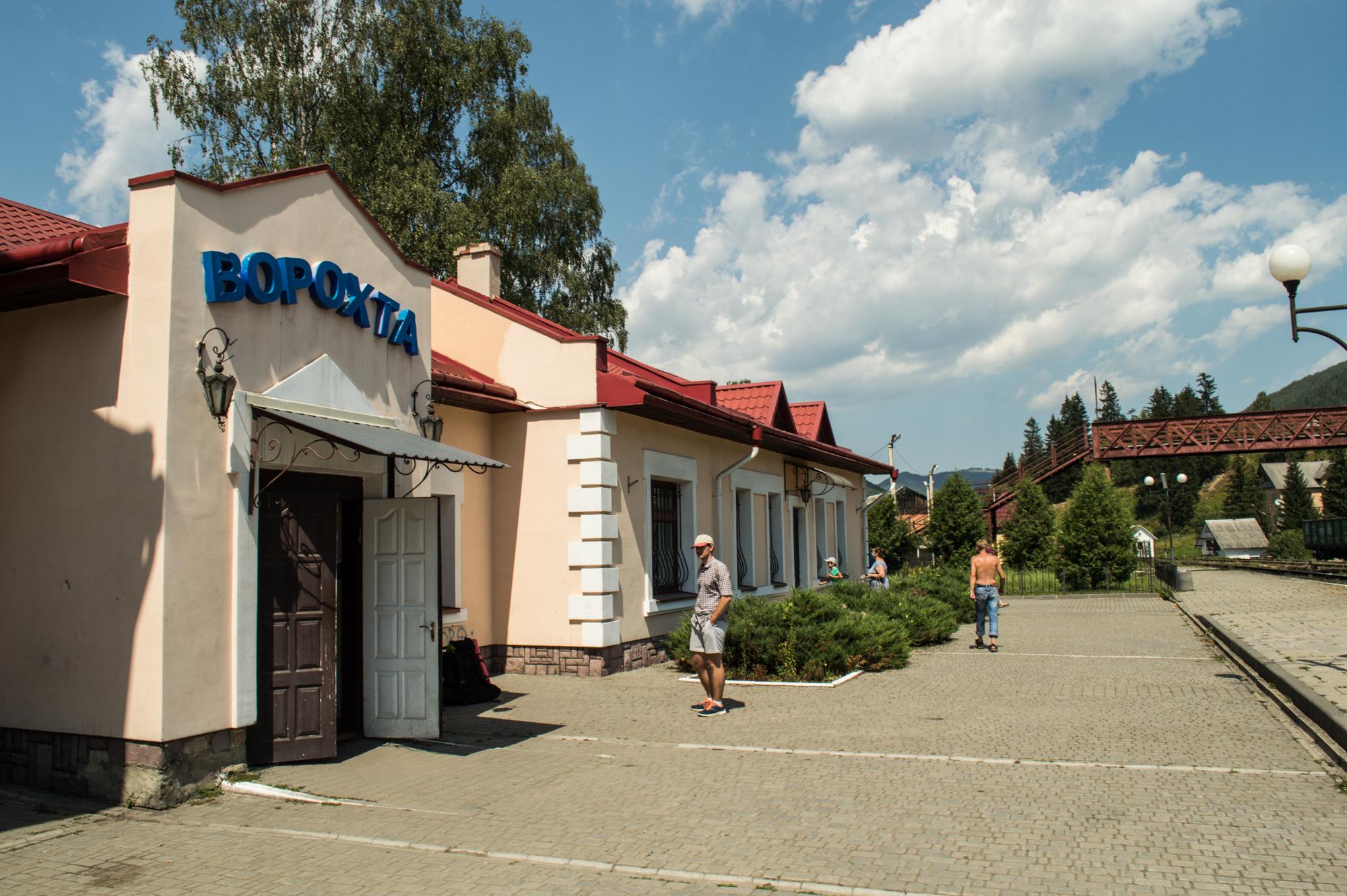 Залізничний вокзал у Ворохті