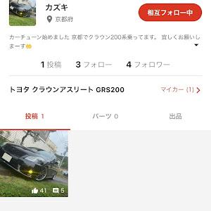 エスクァイア ZWR80G Gi HYBRIDのカスタム事例画像 たーまん/E.C.O.J/恵好玖一家さんの2021年05月18日07:51の投稿