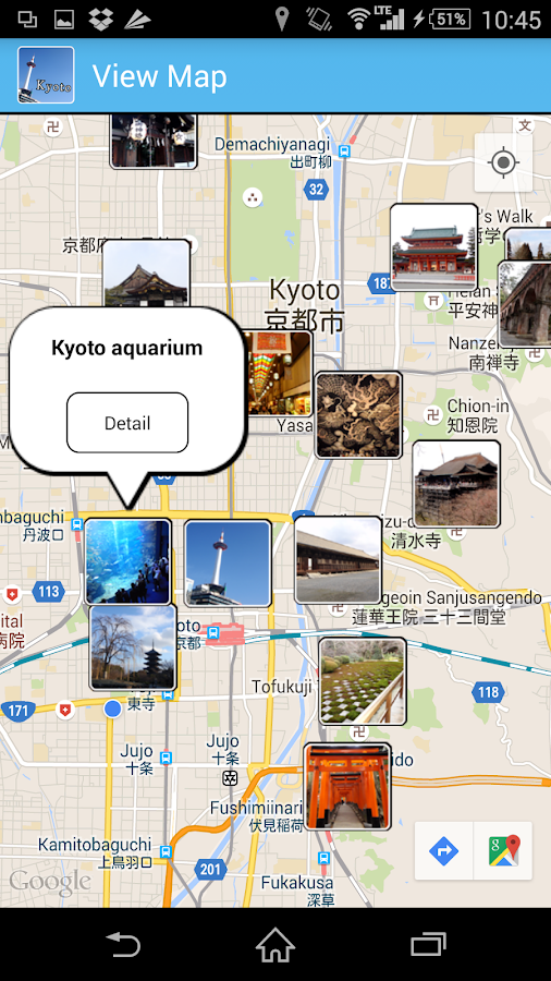 Sightseeing spot in Kyoto- screenshot