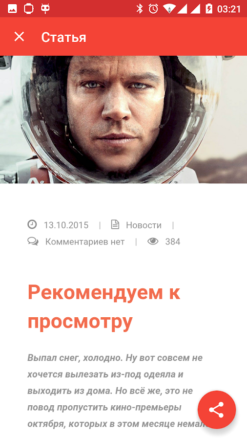КНИТУ.Events- screenshot