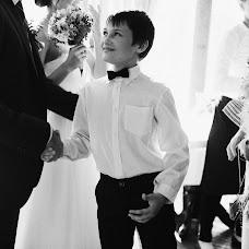 Wedding photographer Olga Ulzutueva (ulzutueva). Photo of 20.04.2016