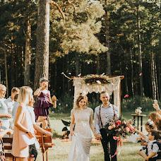 Wedding photographer Vlad Vagner (VladislavVagner). Photo of 09.01.2019