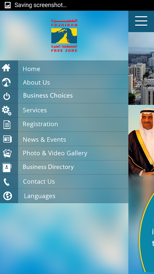 Fujairah Free Zone- screenshot