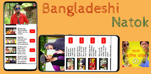Helow friend this is a bengali natok video apps