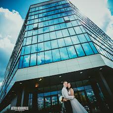 Wedding photographer Anton Mironovich (banzai). Photo of 31.05.2016