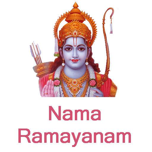 Nama Ramayanam Lyrics In Telugu Pdf