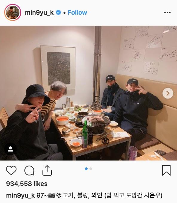 Jungkook Yugyeom Mingyu And Cha Eunwoo Posts New Photos