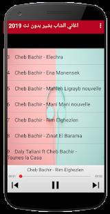 MANI BACHIR GRATUIT CHEB MANI MUSIC TÉLÉCHARGER