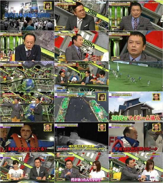 (TV-Variety)(720p) 島崎遥香 – 全力!脱力タイムズ 151113