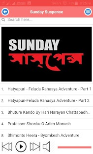 Bengali Audio Stories for PC-Windows 7,8,10 and Mac apk screenshot 16