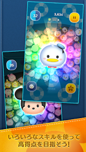 LINE:ディズニー ツムツム App Download For Android and iPhone 3