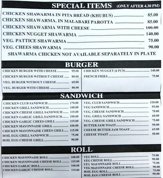 Modern Juice Centre menu 2