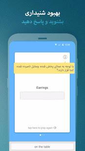 App لرنیت | آموزش زبان انگلیسی APK for Windows Phone