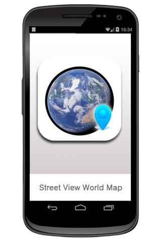 ストリート ビューの世界地図