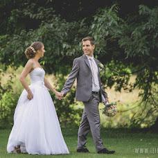 Wedding photographer Attila Varga (iSightStudio). Photo of 03.03.2019