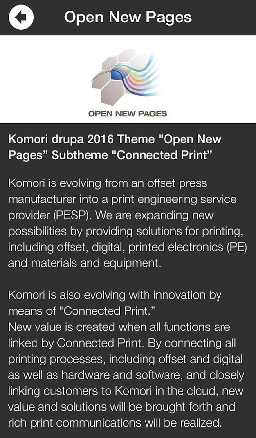 Komori Europe- screenshot
