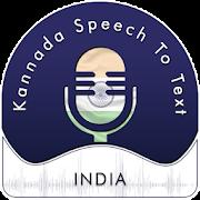 Kannada Speech To Text - Notes