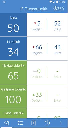 Instases screenshot 1