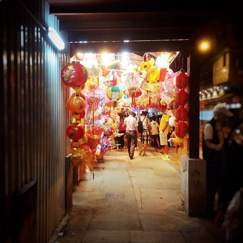 Mid Autumn Festival, Lantern, Shops, Sheung Wan,  中秋節, 燈籠, 店, 上環, hong kong, 香港
