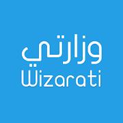 Wizarati (وزارتي)