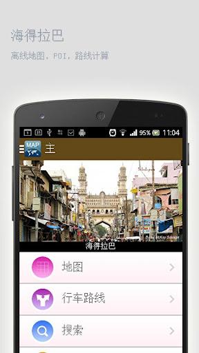 免費下載旅遊APP|海得拉巴离线地图 app開箱文|APP開箱王