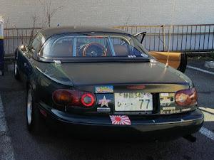ロードスター NA6CE H3 V.specialのカスタム事例画像 TOMMYさんの2020年01月20日15:18の投稿