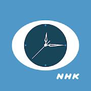 Www2 nhk or jp Analytics - Market Share Stats & Traffic Ranking
