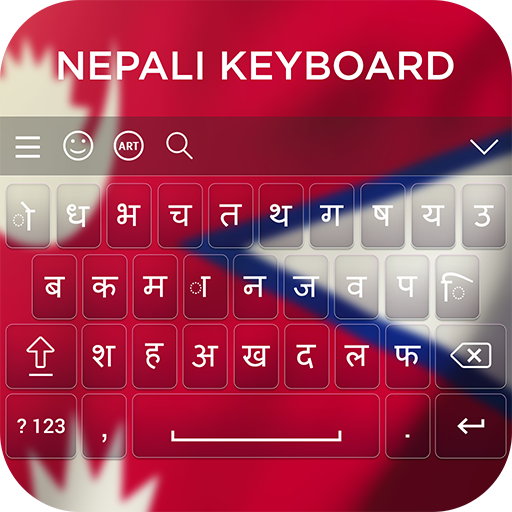 Nepali Keyboard file APK for Gaming PC/PS3/PS4 Smart TV