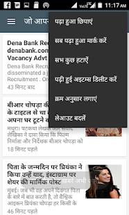 Bihar news in hindi - náhled