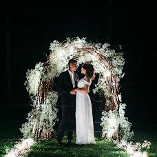 Wedding photographer Sergey Kireev (kireevphoto). Photo of 04.09.2016