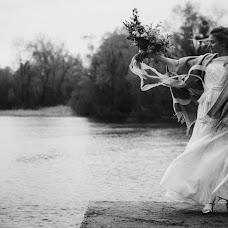 Wedding photographer Pavel Melnik (soulstudio). Photo of 07.05.2017