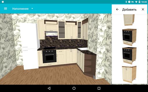 Kitchen Planner 3D Apk apps 4