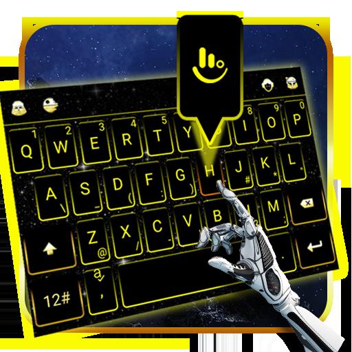 Star Ship Keyboard Theme