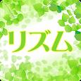 湯沢 リンパマッサージ リズム 公式アプリ icon