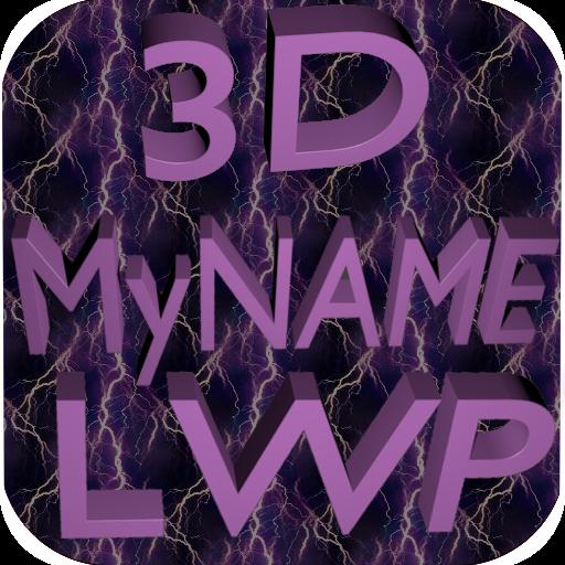 Real 3D MyName Lwp (app)