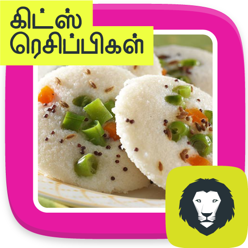 Kids Healthy Recipes Food Nutrition Children Tamil