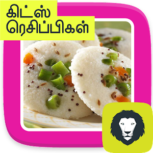 Kids healthy recipes food nutrition children tamil android apps kids healthy recipes food nutrition children tamil forumfinder Images
