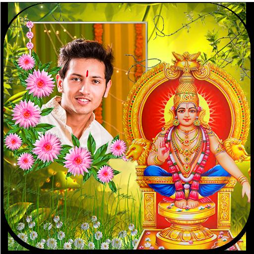 Ayyappan Photo Frames