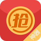Red packet grab - WeChat icon