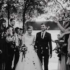 Wedding photographer Sofya Denisyuk (ChiliStudio). Photo of 10.11.2018