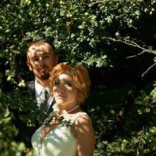 Bryllupsfotograf Mariya Mitnikova (lafete). Foto fra 29.05.2019
