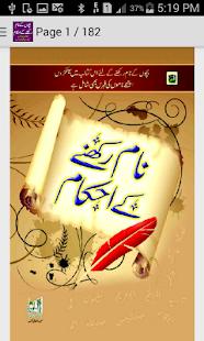 muslim name girls urdu advice apps on google play
