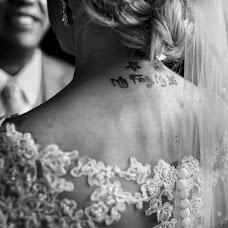 Fotógrafo de casamento Cristiano Polizello (chrispolizello). Foto de 14.11.2017