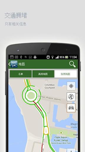 玩免費旅遊APP|下載华沙离线地图 app不用錢|硬是要APP