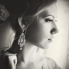 Wedding photographer Mikhail Vasilenko (Talon). Photo of 09.10.2014