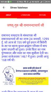 Shree Vaishnav - náhled