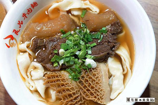 良品牛肉麵 北車附近40年老味道牛肉麵 肉鮮湯醇一吃難忘