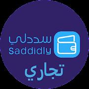 Saddidly Tejari