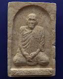 พระผงรูปเหมือน หลวงพ่อทรง วัดศาลาดิน จ.อ่างทอง ฉลองอายุ 82 ปี พ.ศ. 2548